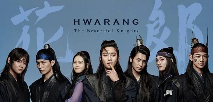 Hwarang: KBS2's Upcoming Drama Will Star Members From SHINee