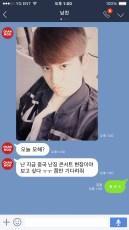 chanwoo ikon wyd teaser