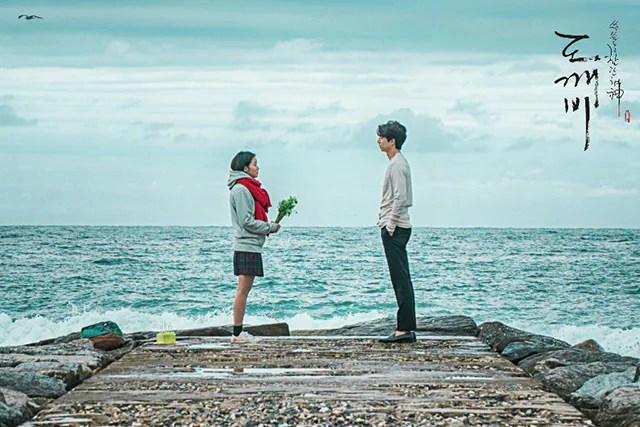 Source: tvN