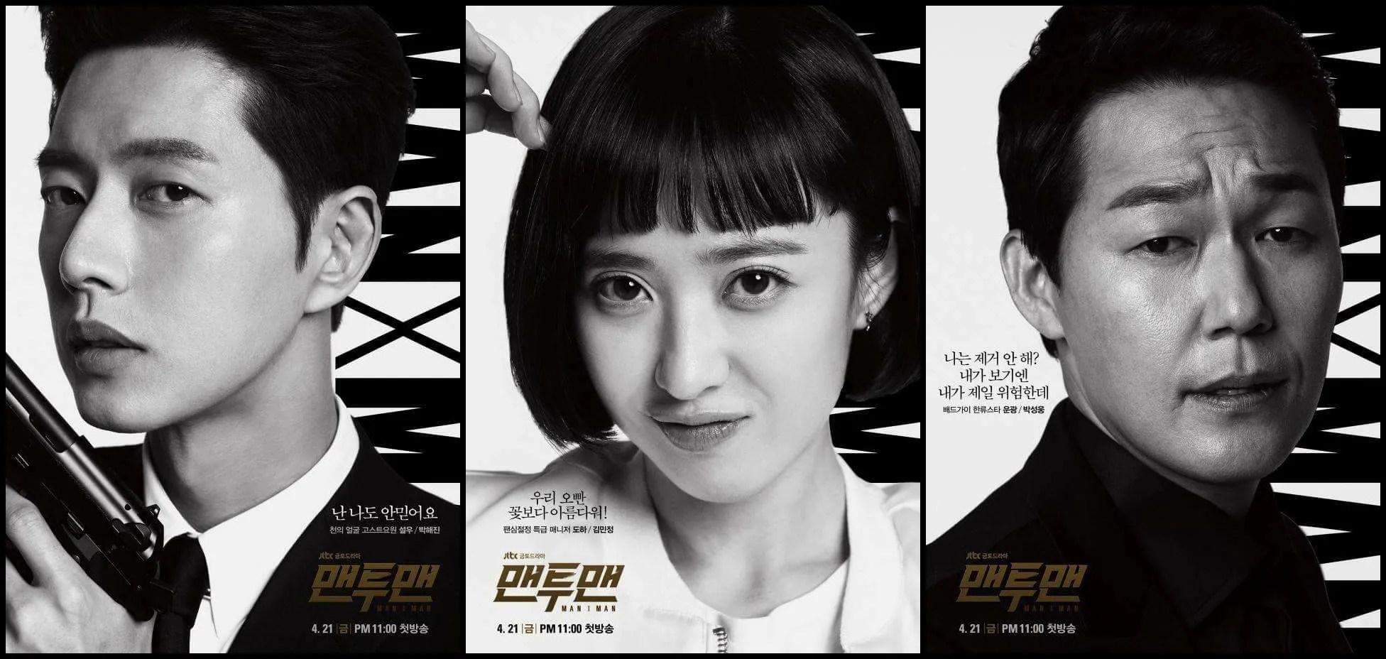 MANxMAN: Netflix To Simulcast New Korean Original Series In