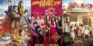 Chinese New Year Movies