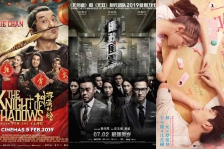 images?q=tbn:ANd9GcQh_l3eQ5xwiPy07kGEXjmjgmBKBRB7H2mRxCGhv1tFWg5c_mWT Trends For New Movie 2019 @koolgadgetz.com.info