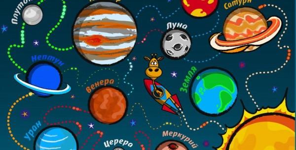 Картинки про космос для детей - образовательные, красивые ...