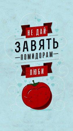 Картинки с мотивационными надписями на заставку телефона ...