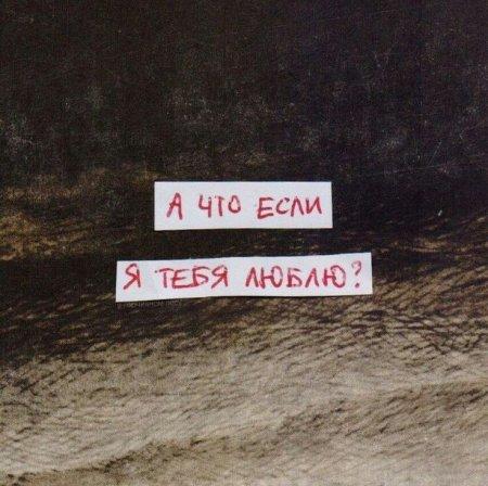 Грустные картинки с надписями на телефон » Портал ...