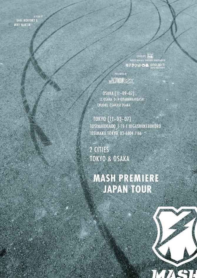 mash japanese premiere