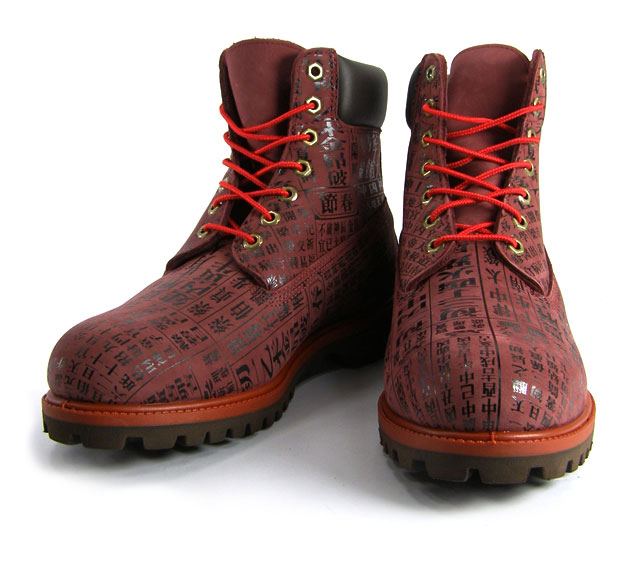 timberland hong kong year rat 6in boot