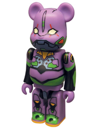 bearbrick series 15