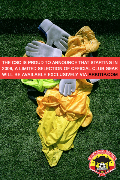 china soccer club gear
