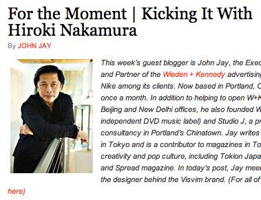 for moment kicking it hiroki nakamura