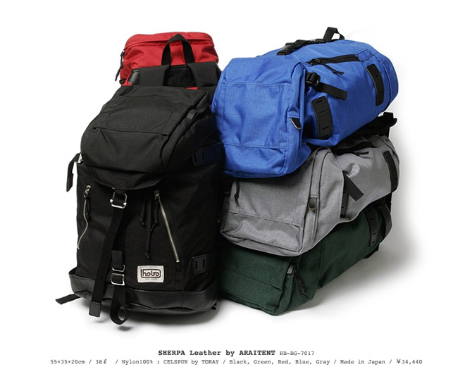 hobo 2008 ss collection