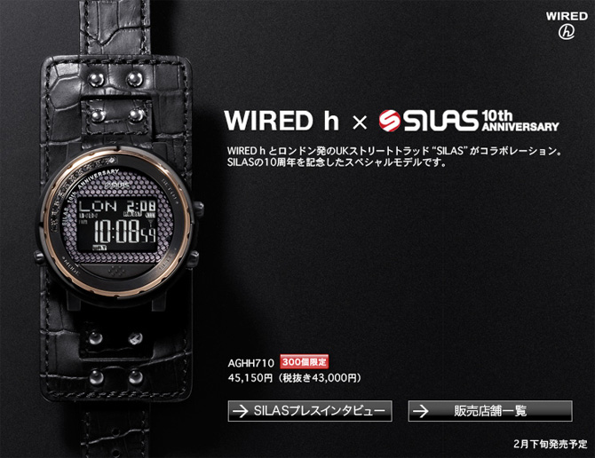silas x wired h 10th anniversary