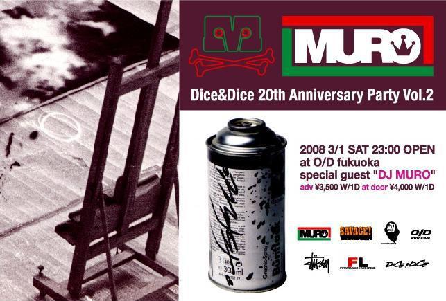 dicedice 20th anniversary party vol 2