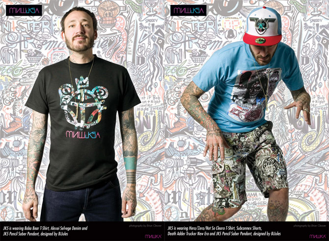 jk5 x mishka collection