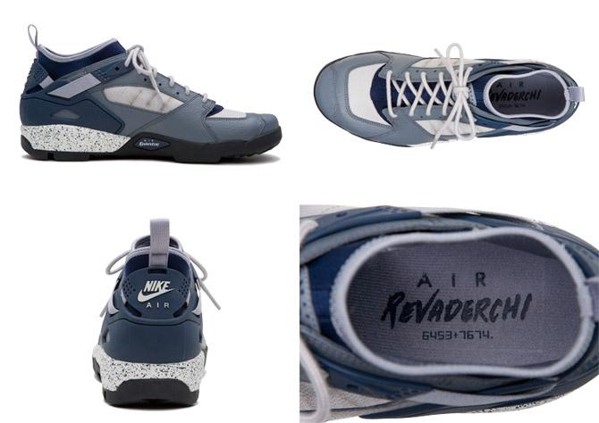 nike air revaderchi soph shop exclusive