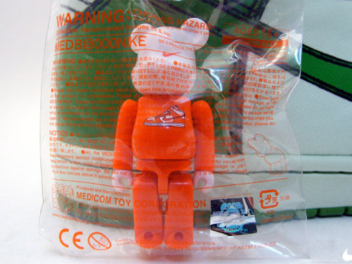 Babekub City 100% Bearbrick x Nike Dunk High 1 Piece