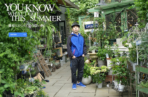 """You Know What I Got This Summer"" by Hiroshi Fujiwara"