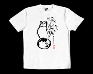 ACU x CLOT x PAPAMAMASON Panda Tee