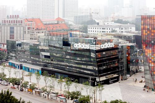 adidas Brand Center Beijing Opening