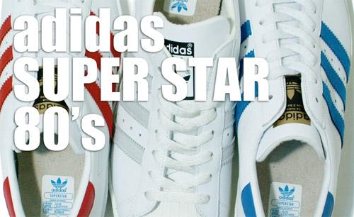adidas Superstar 80's