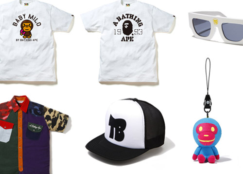 Bape 2008 Summer July Releases