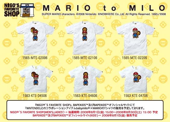 A Bathing Ape - Mario to Milo Collection