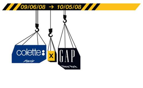 Colette x GAP Concept Store NYC