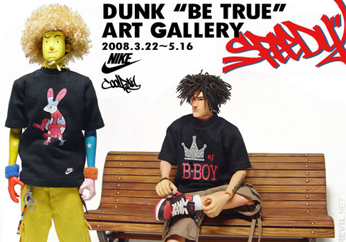 "Coolrain x Nike Dunk ""Be True"" Figures"