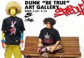 "Coolrain x Nike Dunk ""Be True"" Figures"