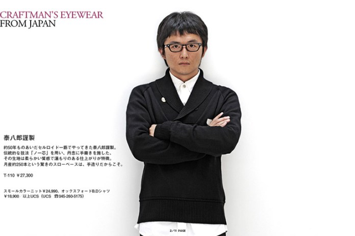 Craftman's Eyewear from Japan Feature on Honeyee