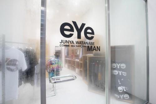 eye junya watanabe comme de garcons hong kong