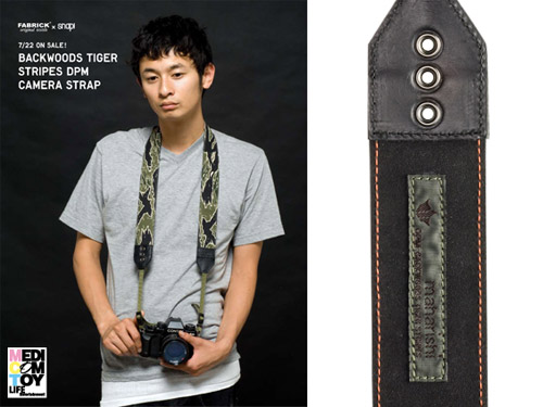 Fabrick Backwoods Tiger Camo Camera Strap