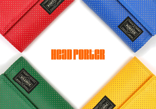 Head Porter Merge Collection