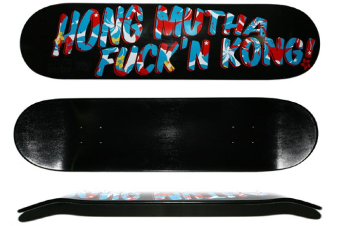 "In4mation x 8FIVE2 ""Hong Mutha Fucking Kong"" Deck"
