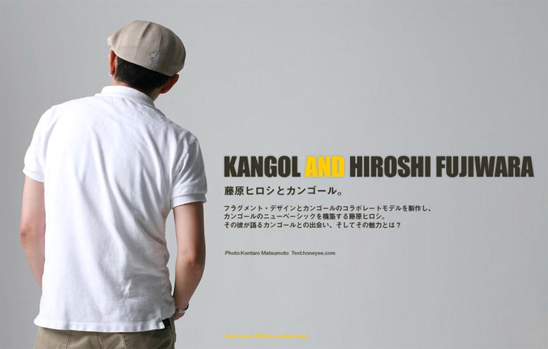 Kangol 2008 Fall/Winter Collection