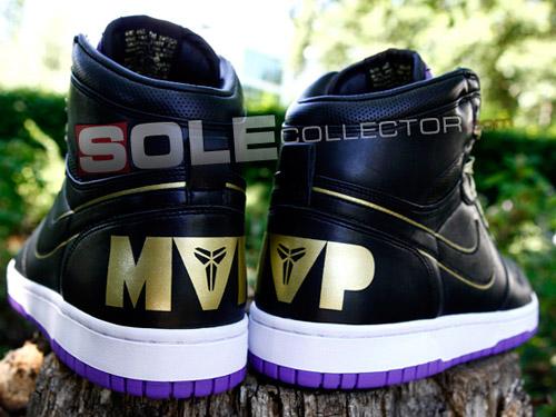 Kobe Bryant x Nike Big Nike Hyperstrike