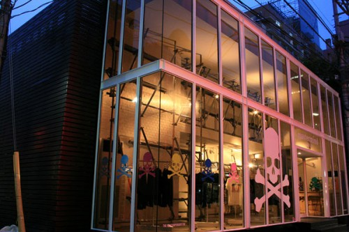 the contemporary fixs mastermind japan guerilla store