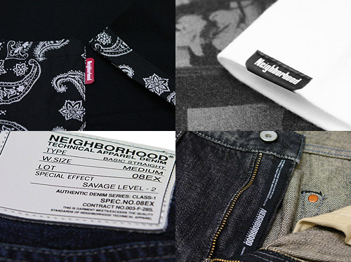 Neighborhood 2008 Delta Collection Latest Releases