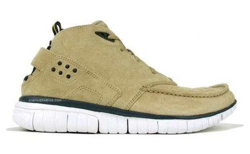 Nike Free Hybrid Boot