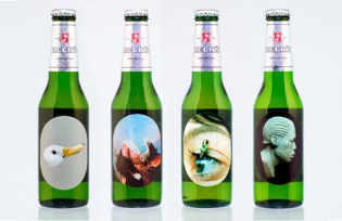 Royal College of Art x Becks - Beck's Canvas