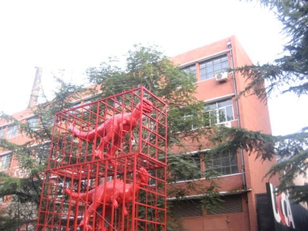 Art in Beijing, China