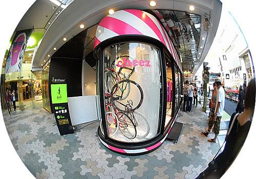 Cheez Lafloret Pop-Up Shop