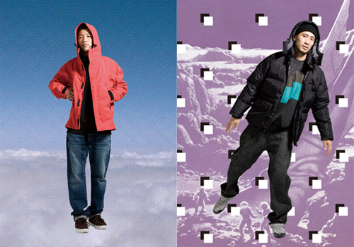 hectic 2008 Fall/Winter Collection