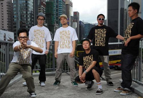 "HYPEBEAST x 8FIVE2 ""Hong Mutha Fuck'n Kong"" Tee"