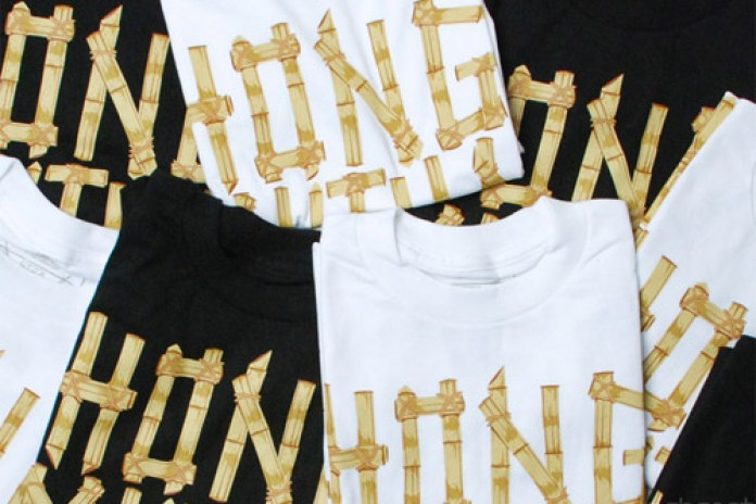"HYPEBEAST x 8FIVE2 ""Hong Mutha Fuck'n Kong"" Launch"