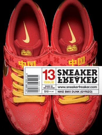Sneaker Freaker Issue 13
