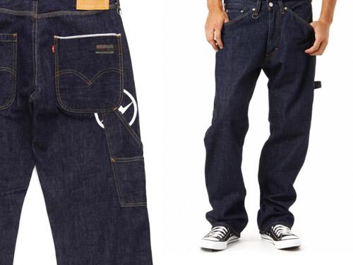 Levi's Fenom Work Pants