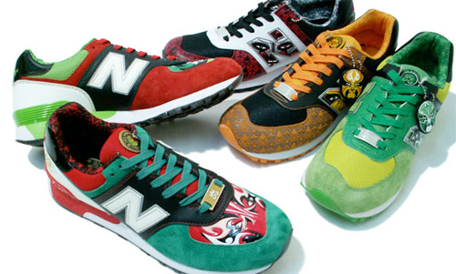 New Balance M576 China Mask Limited Edition