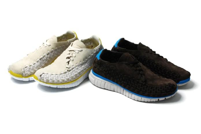 Nike Womens Free Woven 5.0 ND