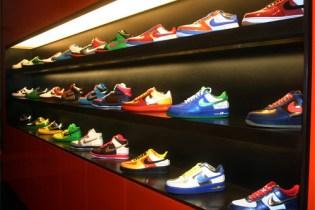 Nike Sportswear Bespoke